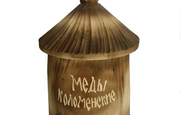 Мёд бочонок деревянный Улей 2 кг